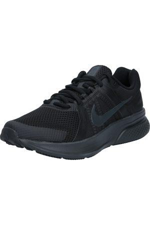 Nike Sportsko
