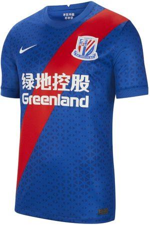 Nike Man Hoodies - Fotbollströja Shanghai Greenland Shenhua FC 2020/21 Stadium Home för män
