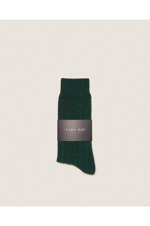 Zara STRUMPA I JACQUARD - Finns i fler färger
